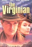 Вирджинец (2000)
