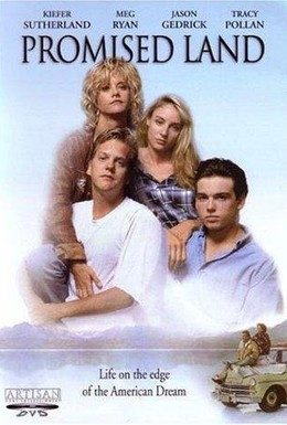 Постер фильма Далекие мечты (1987)