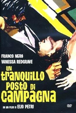 Постер фильма Тихое местечко за городом (1968)