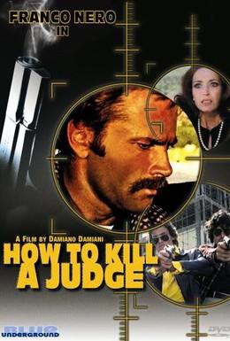 Постер фильма Почему убивают судей? (1975)
