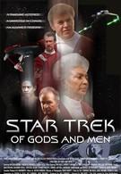 Звездный путь: О Богах и людях (2007)