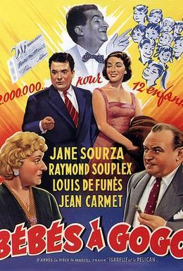 Постер фильма Малютки у простофили (1956)