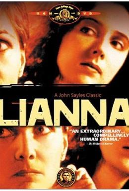 Постер фильма Лиана (1983)