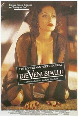Постер фильма Западня Венеры (1988)