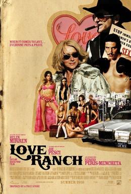 Постер фильма Ранчо любви (2010)