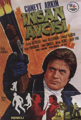 Постер фильма Сердце отца (1975)