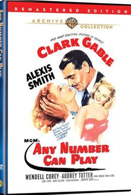Постер фильма Крупная ставка (1949)