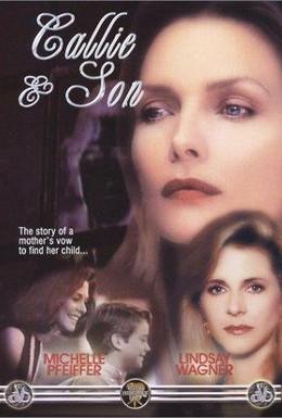 Постер фильма Келли и сын (1981)