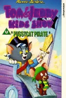 Постер фильма Том и Джерри в детстве (1990)