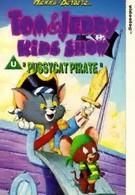 Том и Джерри в детстве (1990)