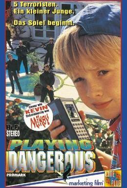 Постер фильма Опасные игры (1995)