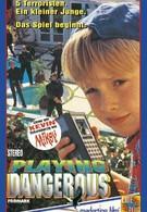 Опасные игры (1995)