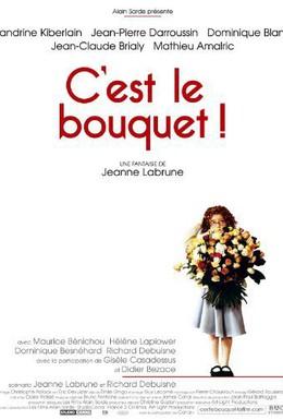 Постер фильма Вам букет! (2002)