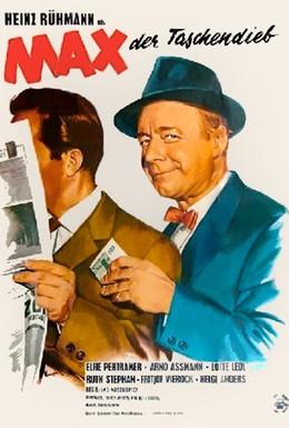 Постер фильма Макс, карманник (1962)