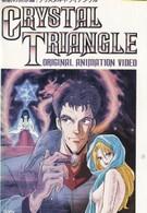 Хрустальный треугольник (1987)