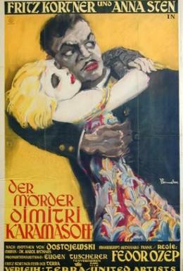 Постер фильма Убийца Дмитрий Карамазов (1931)