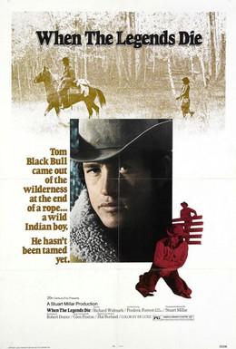 Постер фильма Когда умирают легенды (1972)