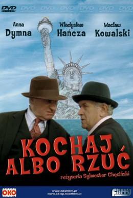 Постер фильма Люби или брось (1977)