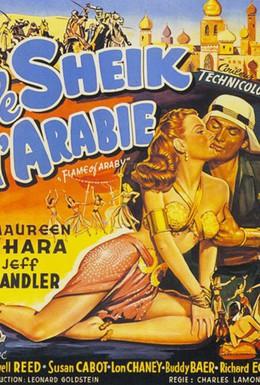 Постер фильма Пламя Аравии (1951)