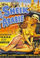 Пламя Аравии (1951)