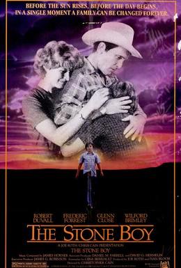 Постер фильма Каменный мальчик (1984)