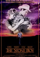 Каменный мальчик (1984)