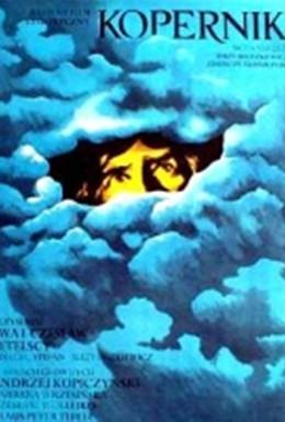 Постер фильма Коперник (1973)