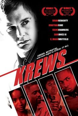 Постер фильма Кровь (2010)