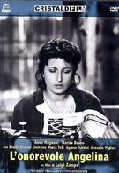 Депутатка Анджелина (1947)