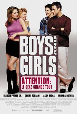 Постер фильма Мальчики и девочки (2000)