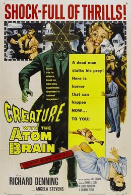 Постер фильма Существо с атомным мозгом (1955)