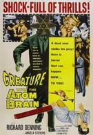 Существо с атомным мозгом (1955)