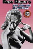Ева и мастер на все руки (1961)