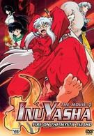Инуяся 4 (2004)