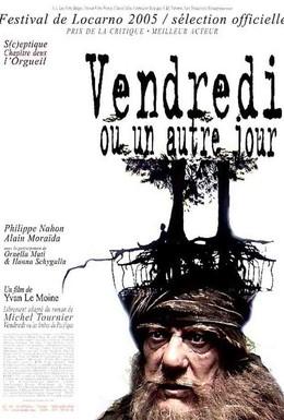 Постер фильма Пятница и Робинзон (2005)