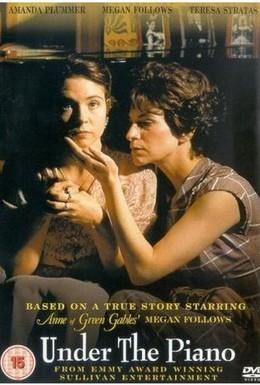 Постер фильма Под роялем (1996)