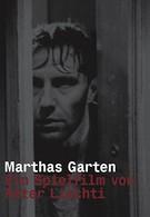 Сад Марты (1997)