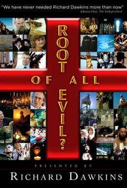 Постер фильма Корень всех зол? (2006)