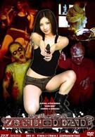 Мертвые зомби (2008)