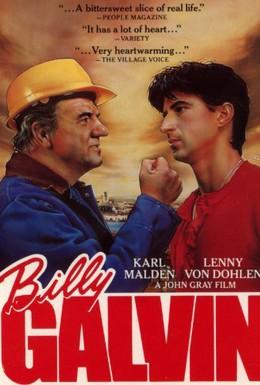 Постер фильма Билли Гэлвин (1986)