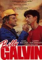 Билли Гэлвин (1986)