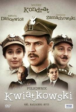 Постер фильма Полковник Квятковский (1995)