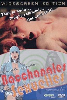 Постер фильма Весь мир только для двоих (1974)