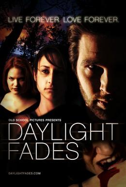 Постер фильма Дневной Cвет Исчезает (2010)
