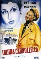 Последняя карета (1943)