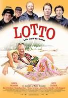 Лотерея (2006)