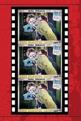 Постер фильма Нечеловеческий закон (1927)