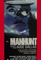Охота на Клода Далласа (1986)