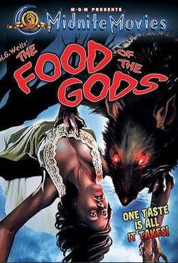 Постер фильма Пища Богов (1976)