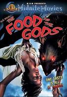 Пища Богов (1976)
